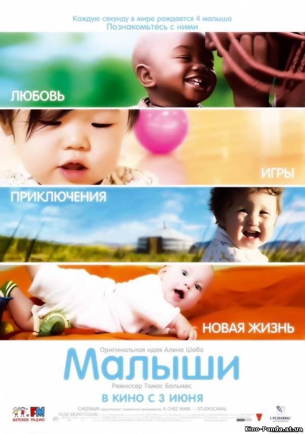 Дневники на harbor.ru - Дневник